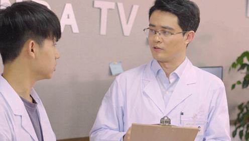 """再不接受治疗,临沂的""""杨教授""""就要赶来了——进击的实习生20"""