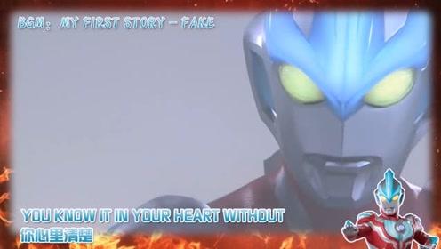 银河奥特曼:银河的守护者,保卫地球的英雄!