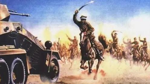 用马刀砍坦克 二战中的波兰骑兵真的如此不自量力?