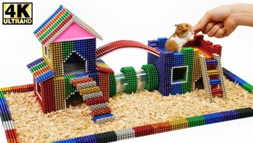 手工DIY创意:如何用磁铁球给仓鼠制作漂亮的屋子