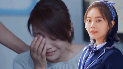 少年派:闫妮生病妙妙瞬间长大,发愤图强考上清华,闫妮感动痛哭