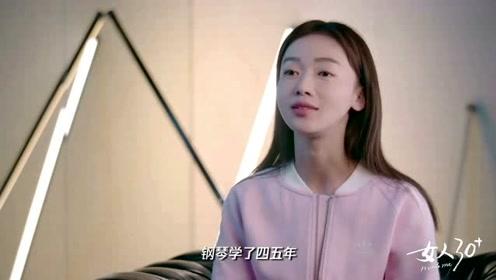 吴谨言也曾对未来迷茫,如今不到30岁却活出另一番少女模样