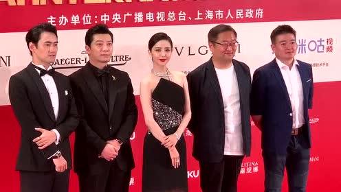 袁弘佟丽娅步入上海电影节红毯 丫丫这是什么神仙颜值和气质!