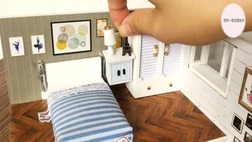 纯手工制作,创意视频,室内设计卧室单人床鞋柜台灯床头柜客厅