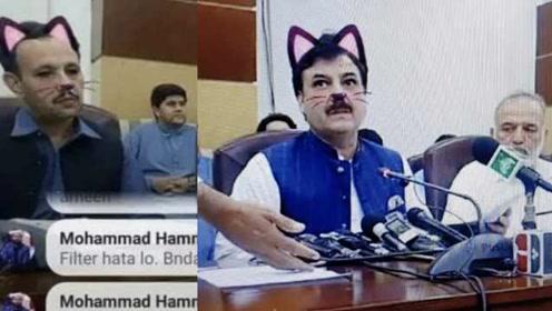 发布会忘关滤镜,上一秒还在讨论国家大事的政客秒变小萌猫