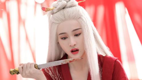 《白发》原著解读:红颜白发痛千般!