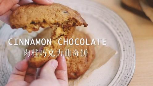 一片可以在HK卖15块钱的软曲奇,自己在家做料足也很好吃