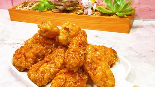 自制追剧小食,超级香的蜂蜜黄油炸鸡,吃一次就爱上了!