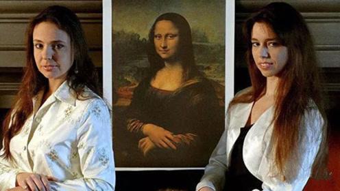 蒙娜丽莎的后代找到了 是一对意大利公主!