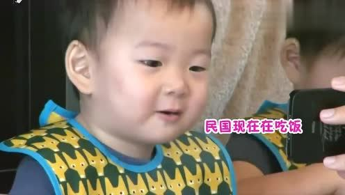 《超人回来了》宋家三胞胎,大韩民国万岁,早饭给妈妈甜蜜问好