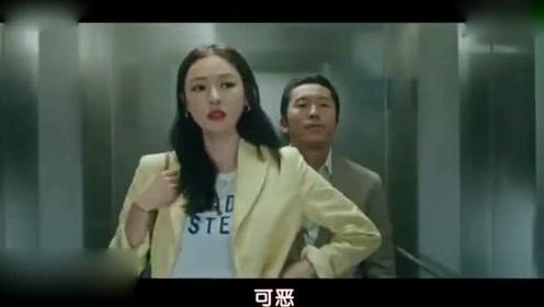 女星电梯暴打猥琐男,这个韩剧片段看八百遍都不腻