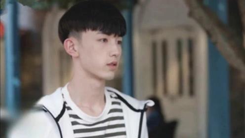 少年派:江天昊喜欢林妙妙,被钱三一直接看穿,钱三一暗自生气!