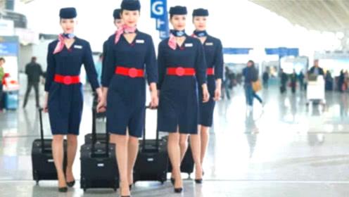 空姐为什么都穿短裙,不穿裤子?原来这里另有猫腻!