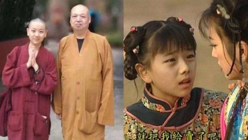 赵薇给她起名字,12岁演《还珠》大火,如今寺院修行不问尘事