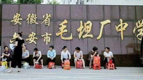 """毛坦厂中学又火了,高考""""奇葩""""成绩曝光,网友瞬间炸了!"""
