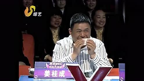 张峻豪跳广场舞,评委差点笑翻过去,李鑫眼泪都笑出来了!