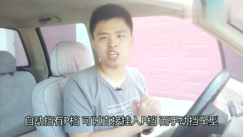 汽车视频,手动挡如何防止溜车是一个大问题!注意方向盘想溜到难
