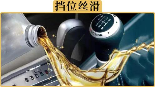 备胎说车:变速箱油到底多久换一次