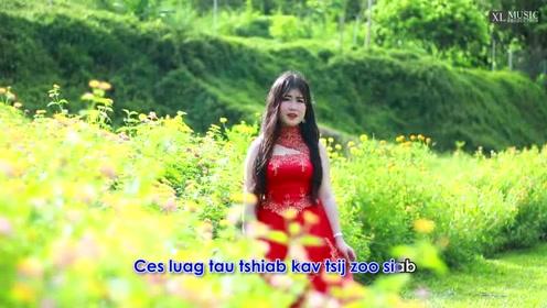 做僺)�h�yaj:fṤ�y�_hmong new song 2018 yaj yuam - txhob xav qhov tuag [ music video