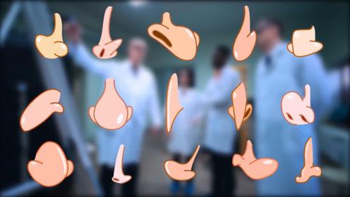 科学研究表明:这8个身体的不同特征,可以反映每个人的不同性格