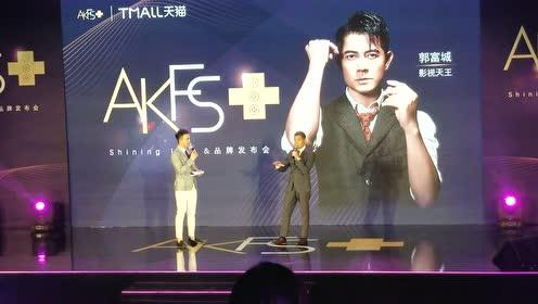 53岁的天王郭富城,说话总是那么有激情有活力,可以拼三胎哦。