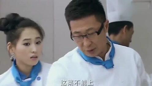 小眼大厨闻了一下韩国厨师做的川菜,瞬间倒了,说5分钟后上菜