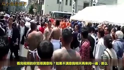 日本最奇葩的习俗,市民都在街上奔跑,互摸还能带来好运?