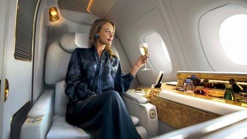 飞机的头等舱有什么服务,为啥有钱人都喜欢坐?看完算明白了