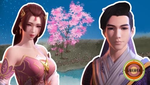 天九段子手:100万和漂亮女朋友,韩非选哪个?