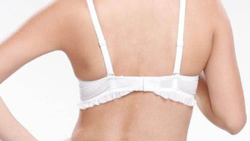女生文胸背后这块布,到底有什么用?答案你可能没想过!