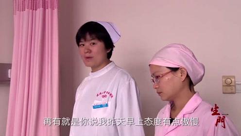 生门:医生这种回复病人的态度真的出乎意料