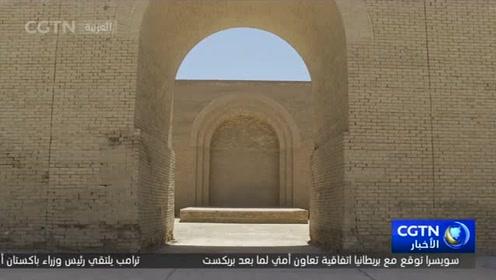 伊拉克巴比伦废墟入选世界遗产名录