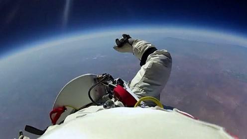 跟太空跳伞第一人,感受一下39100米的高度,惊叹:地球真圆