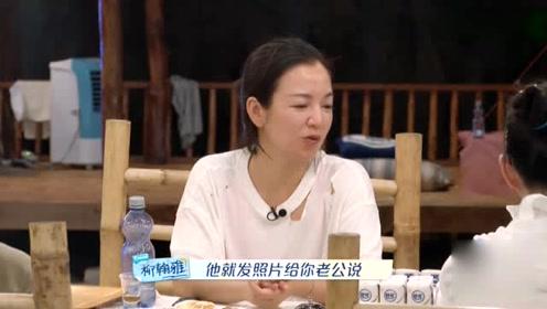 小S回应婚姻不幸福:我爱哭是因为我感激,但老公却不理解