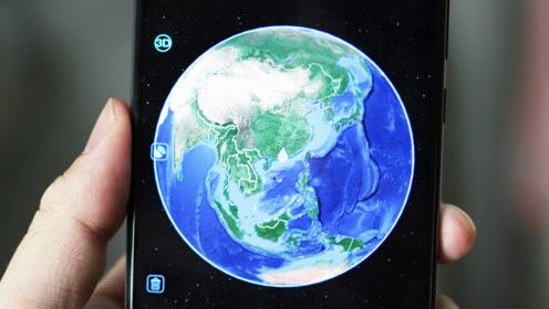 手机3D地球仪,支持多种地图切换,能从太空缩放定位到你家门口