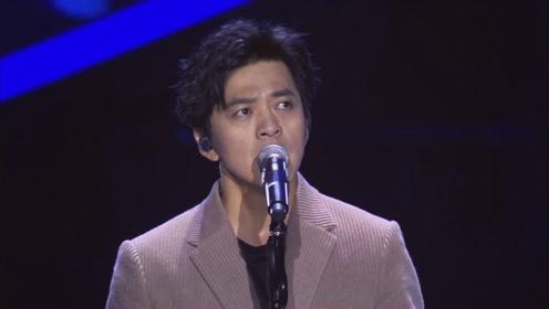 歌曲《我始终在这里》演唱:李健