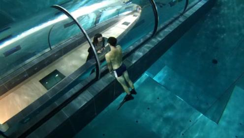 深度达12层楼的泳池,靠闭气潜到水底,有生命危险
