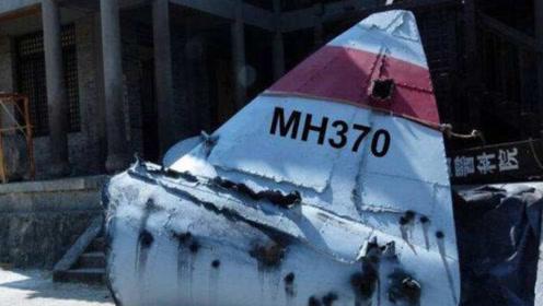 MH370最新消息:乘客在昏迷中死去,机长驾驶飞机变为碎片!