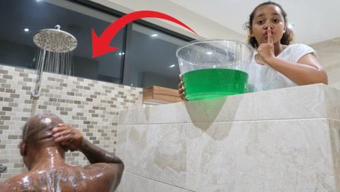 女儿趁父亲洗澡,将一盆绿色史莱姆倒在他头上,可随后就悲剧了!