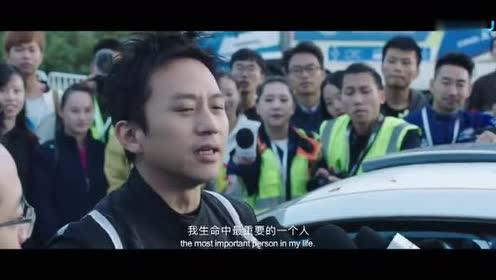 乘风破浪:邓超赛车比赛夺得冠军!彭于晏化身老父亲!惊艳亮相
