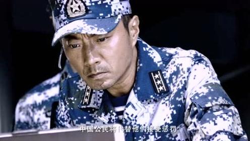 红海行动:恐怖分子发视频做威胁,舰长被气得说脏话,太嚣张了
