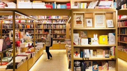 新华书店可以免费看书,他们靠什么盈利?
