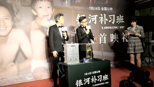 """邓超俞白眉宣布真的""""银河补习班""""卫星将上天"""