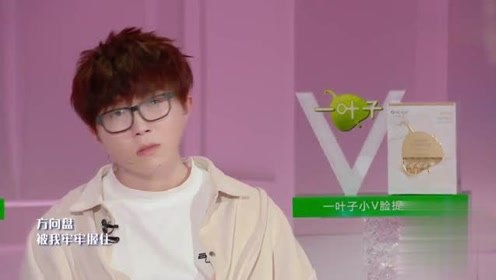 王木男和李星童pk舞蹈实力没话说!直逼孟美岐,看的真过瘾!