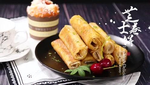 芝士煎饼,中西结合丰富你的味蕾!