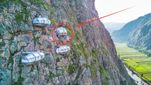 世界上最刺激的酒店,悬挂在悬崖上,住一个晚上就要2000多