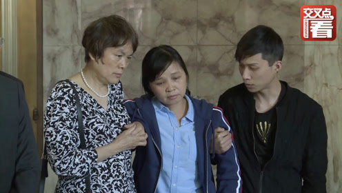 克里斯滕森被判终身监禁!章莹颖母亲几乎昏厥 男友愤怒发声