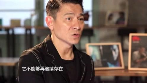 刘德华拍电影竟不担心票房考虑的是整个香港  难怪火了30年