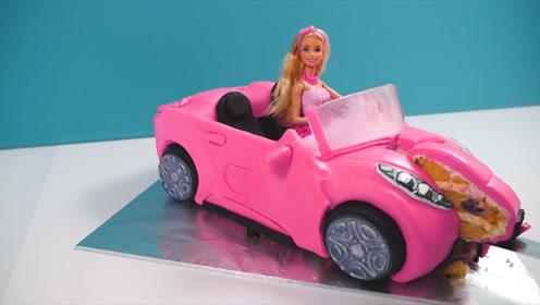 """芭比娃娃刚喜提新车,发动机就被""""吃""""了,看着还挺香"""