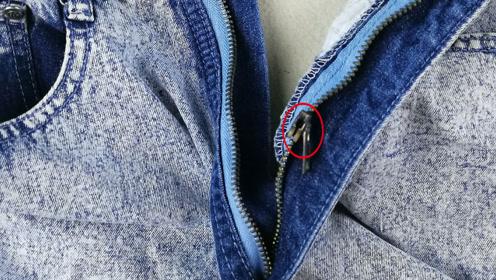 裤子门襟拉链坏了怎么办?老师傅教我不用换拉链,简单搞定,完美